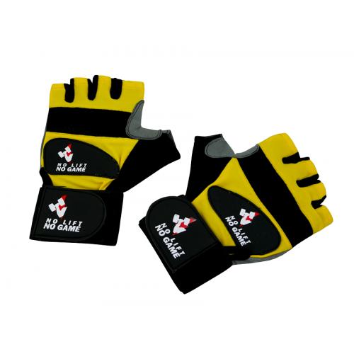 Rękawiczki na siłownię męskie Heavy NR1